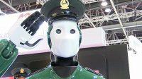 Robocop présenté au GISEC de Dubaï: avec ce robot policier, l'Emirat se veut «leader global» de la ville intelligente
