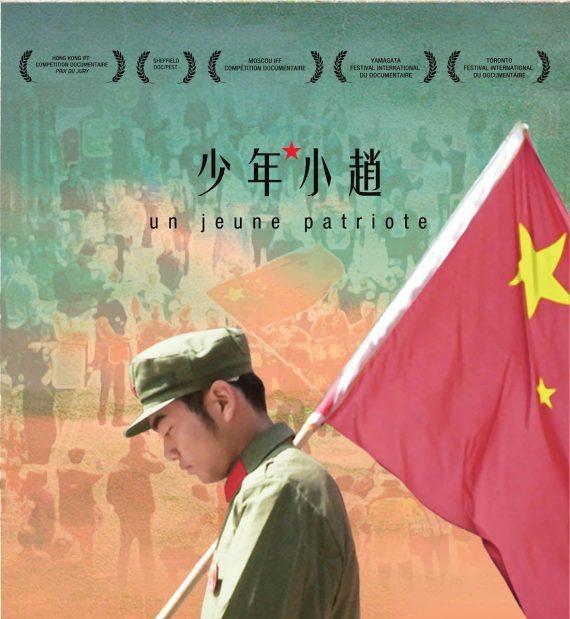 Jeune patriote Documentaire film