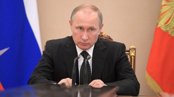Russie convention Conseil Europe financement terrorisme