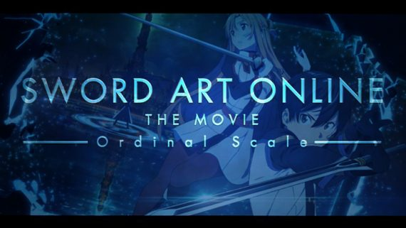 Sword Art Online Movie Dessin Animé