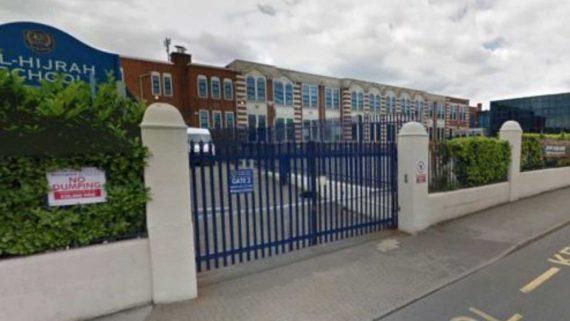 Al Hijrah école musulmane non mixité