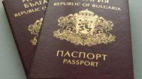 Ces 100.000 Albanais qui affirment être d'origine bulgare et exigent un passeport de Bulgarie pour circuler dans l'UE