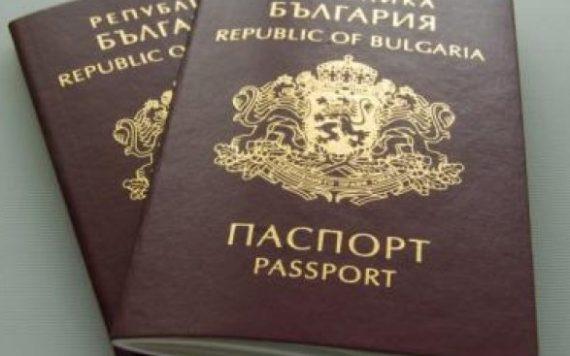 Albanais Bulgarie bulgares UE