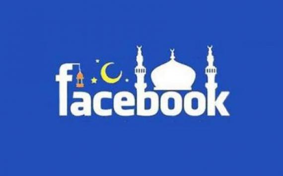 Facebook Pakistan censure islamisme Joel Kaplan