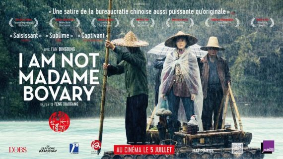 Not Madame Bovary Drame Film