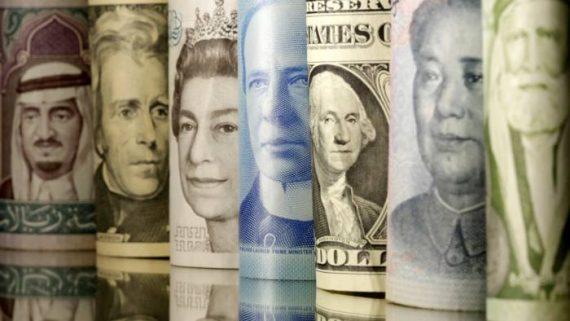 obligations inflation assouplissement quantitatif