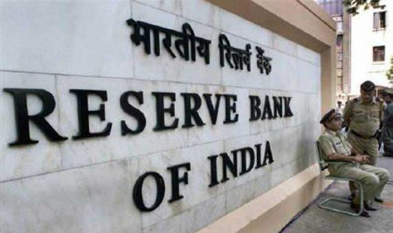 Banque centrale Inde coupures périmées