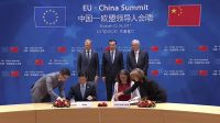 Vers un nouveau «G2» entre l'UEet la Chine?