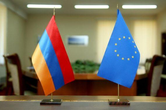 UE Arménie accord libre échange