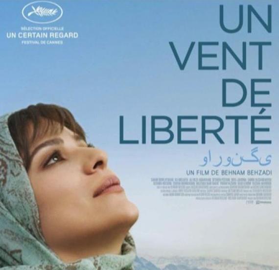 Vent Liberté Drame Film