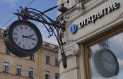 La banque centrale de Russie au secours d'Otkritie, la plus grosse banque privée du pays