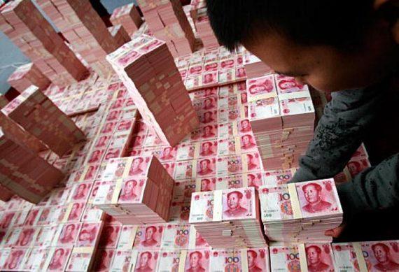 Banque centrale chinoise 12 milliards dollars marché monétaire