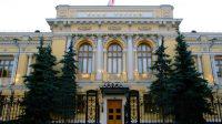La Banque centrale russe sollicitée pour le sauvetage d'une deuxième banque privée
