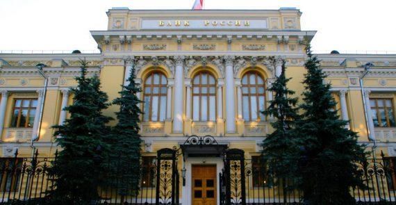Banque centrale russe sauvetage deuxième banque privée