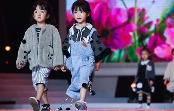 Chine défilés beauté mini miss