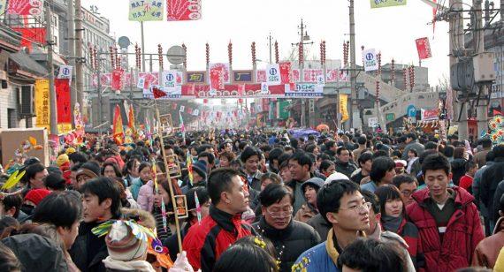 Chine limite 23 millions population Pékin