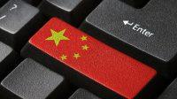 La Chine renforce (encore) son contrôle sur Internet