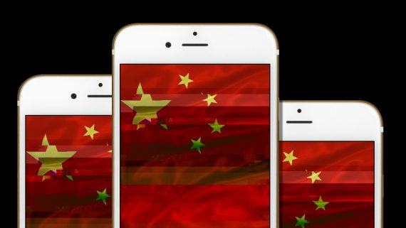 Membres Parti communiste Chine surveillés applications mobiles