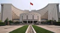 La banque centrale de Chine