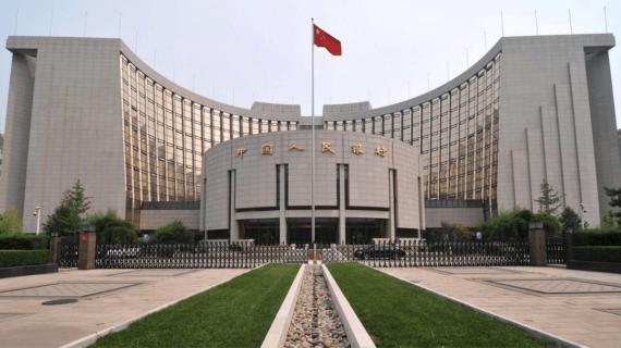 banque centrale chinoise affaires Corée Nord
