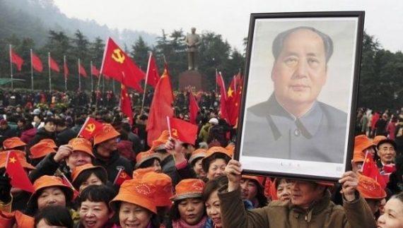 comités parti communiste chinois livres Mao