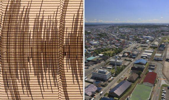tremblement terre Akita