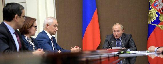 Banque centrale Russie Vladimir Poutine bitcoin