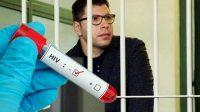 En Italie, un homme condamné à 24 ans de prison pour avoir intentionnellement contaminé 30 femmes par le virus HIV