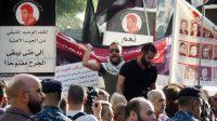 Liban: retour sur l'assassinat de Bechir Gemayel