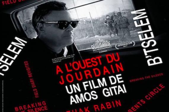 Ouest Jourdain Documentaire film