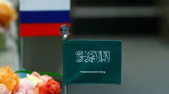 Russie Arabie saoudite fond commun énergie milliard dollars