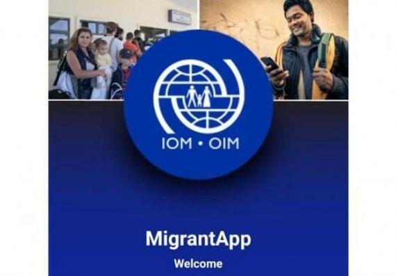 appli mondiale Nations unies migrants