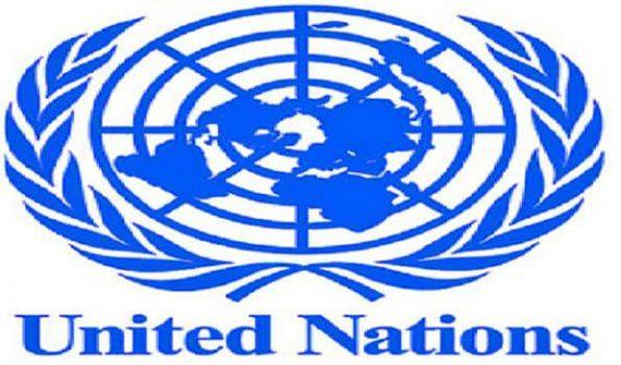 fonds mondial intervention urgence ONU financement annuel 450 millions