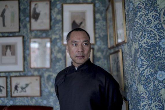 milliardaire chinois exilé aux Etats Unis Chine cherche décimer