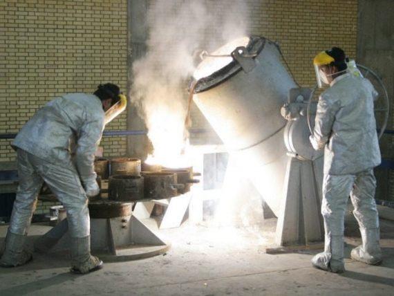 Arabie saoudite entend extraire uranium assurer indépendance matière énergie nucléaire