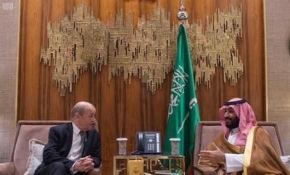 Arabie saoudite partie 20 nations réformistes monde Banque mondiale