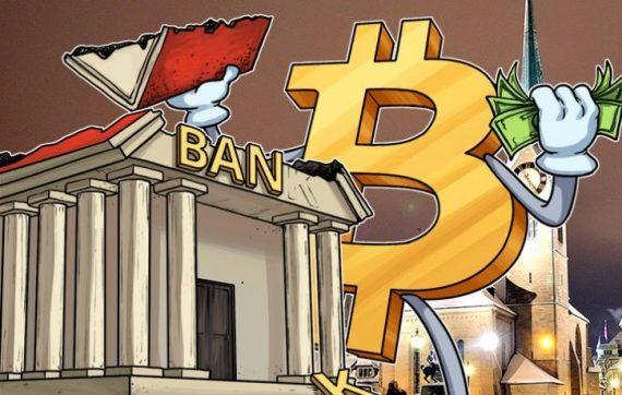 Bitcoin banques Forum économique mondial Davos