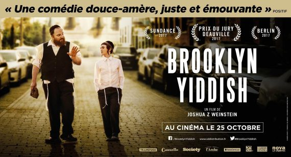 Brooklyn Yiddish Comédie dramatique film