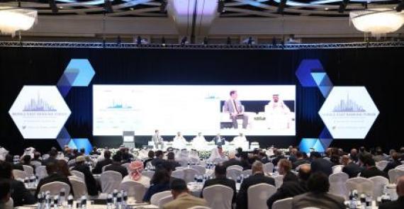 Emirats arabes unis intelligence artificielle économiser 50 frais exploitation banques