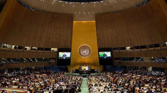 Etats Unis contre résolution ONU glorification nazisme