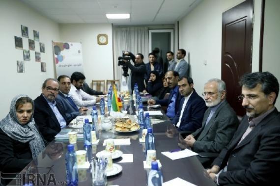 Iran Brésil résultats domaine sciences cognitives