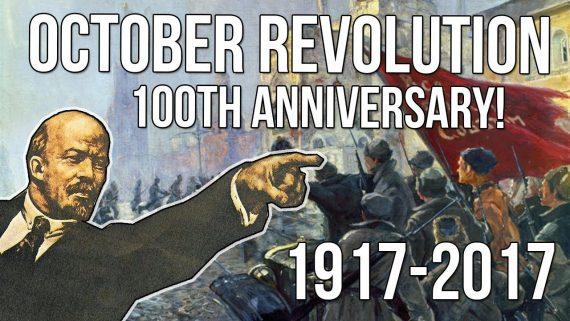 Révolution 100 ans RT hommage Lénine lutte anticapitaliste