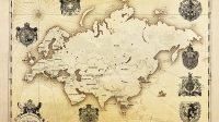 """«L'âge eurasien et sa nouvelle civilisation»: comment le """"think tank"""" Katehon, proche du Kremlin, voit l'avenir"""