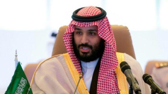 Arabie Saoudite Aggiornamento Islam République Universelle maçonnique MBS