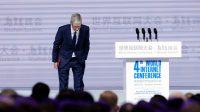 Bill Gates membre d'une Académie chinoise; Tim Cook d'Apple vante la censure exercée par la Chine sur Internet