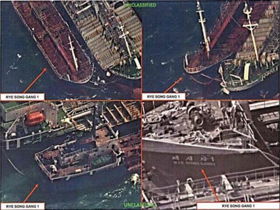 Chine soupçonnée pétrole Corée Nord octobre