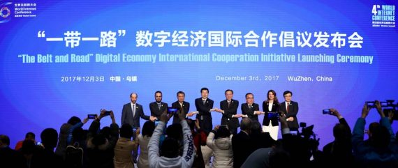 Gouvernance globale internet Chine satisfaite rôle