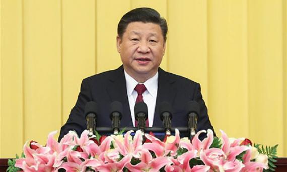 Instituts formation agricole parti communiste Chine contrôle paysans