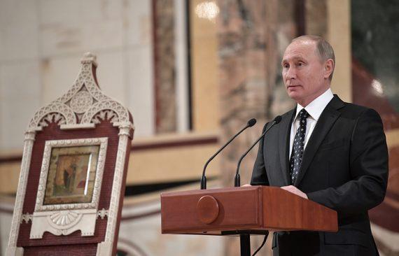 Poutine collaboration étroite Eglise orthodoxe russe
