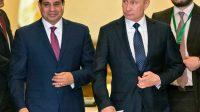 La Russie signe un accord pour la construction de la première centrale nucléaire égyptienne